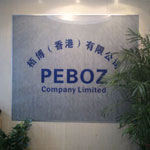 Peboz Products Limited